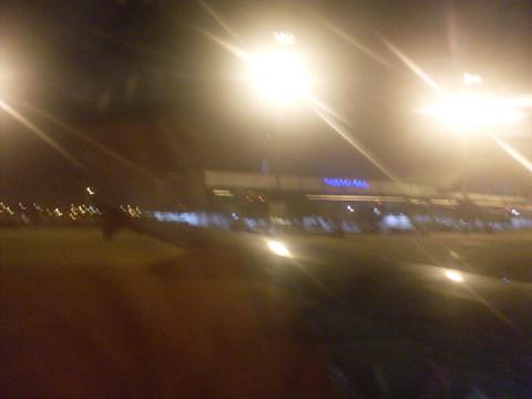 Aeroporto de Fortaleza - de noite